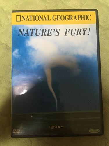 """""""자연의 분노"""" 라는 다큐멘터리 DVD를 샀습니다."""