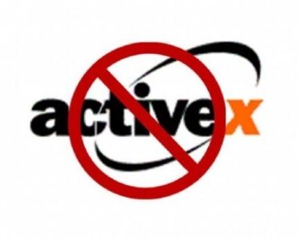 퇴출되는 주요 공공 웹싸이트 `액티브X` 플러그인