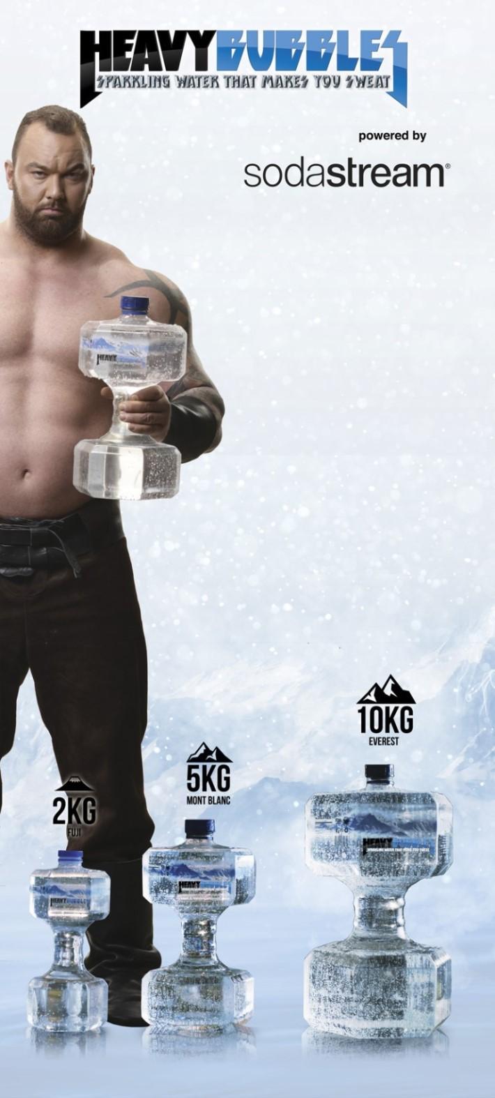 물만 마셔도 근육생김
