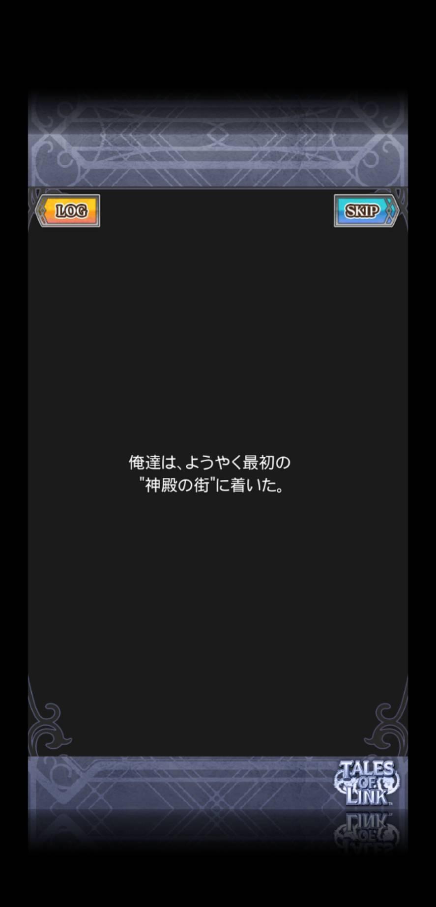 [번역] 번외편 이공의 여신 - 피레사스·어두운 ..