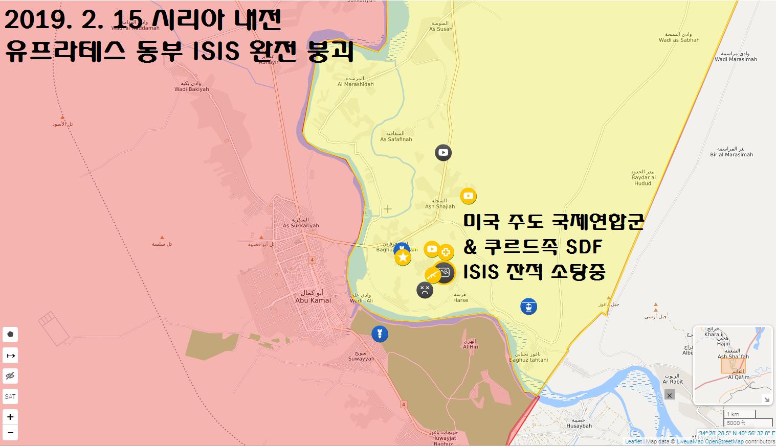 유프라테스 동부 ISIS 소멸