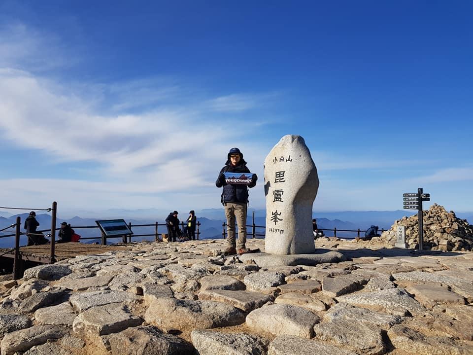 :: 충북 소백산 (1440m)