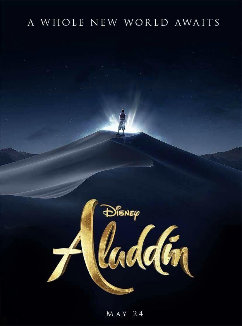 """""""알라딘"""" 실사판 예고편 입니다."""