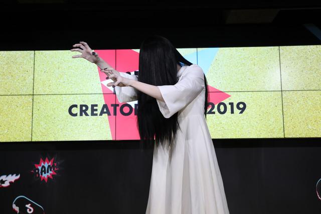 일본 최초의 'TikTok' 공식 오프라인 이벤트에 사..