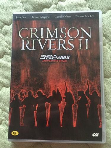 """""""크림슨 리버 2 : 요한 계시록의 천사들"""" DVD를 샀습.."""