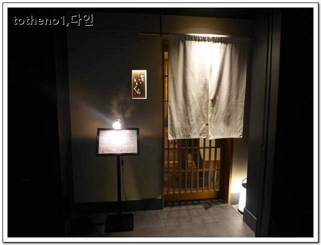 [18년 11월 오사카-교토 여행]나만 알고 싶은 집,..