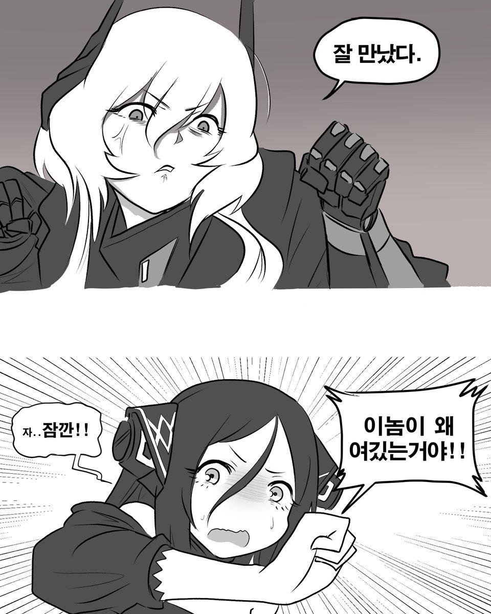 소녀전선. 로댕이 비중이 압도적인 솦모챠 만화 3