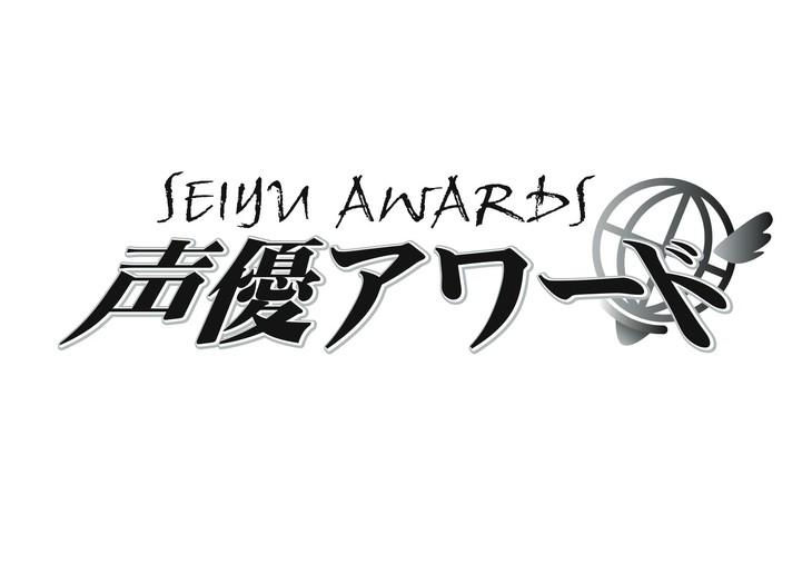 '제 13회 성우 어워드'의 일부 수상자 선행 발표