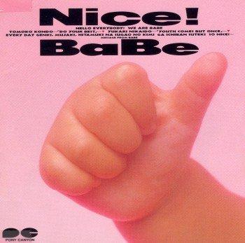 80년대 일본여성 듀오 BaBe (1987년, I don't kno..