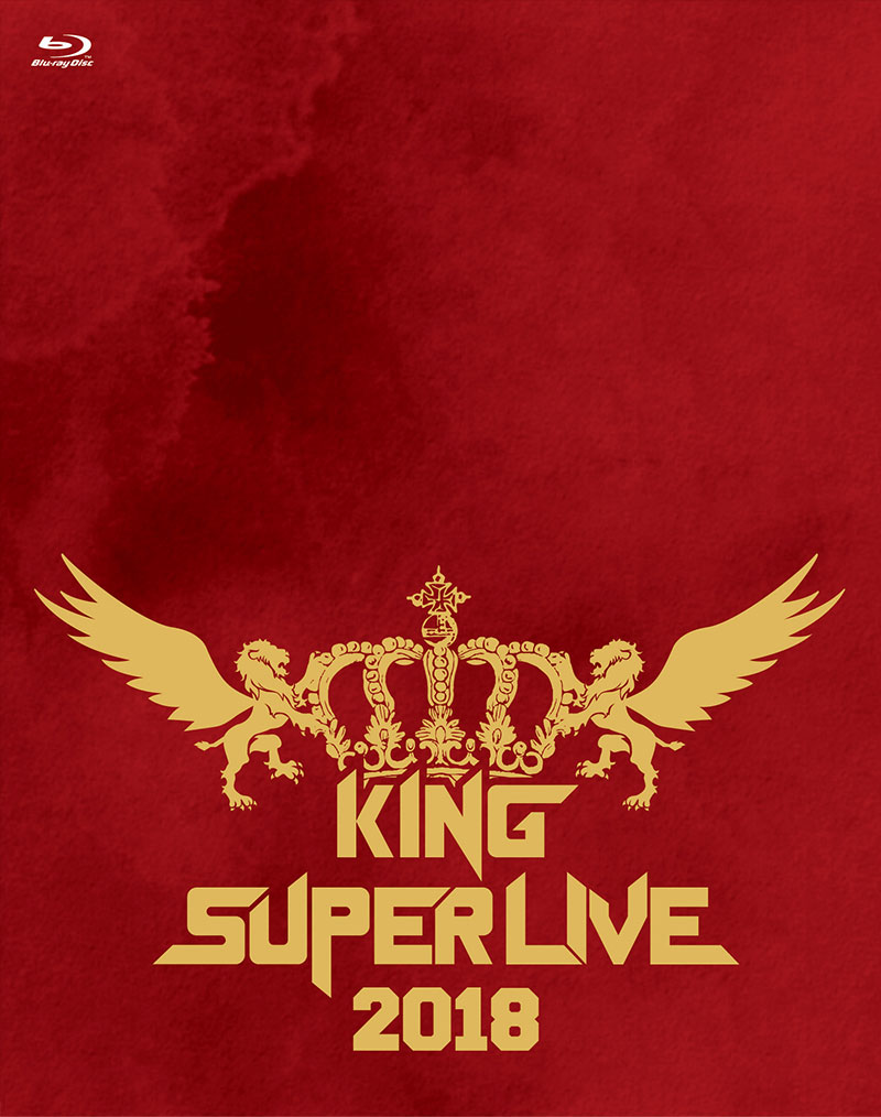 KING SUPER LIVE 2018 블루레이 재킷 디자인 공개