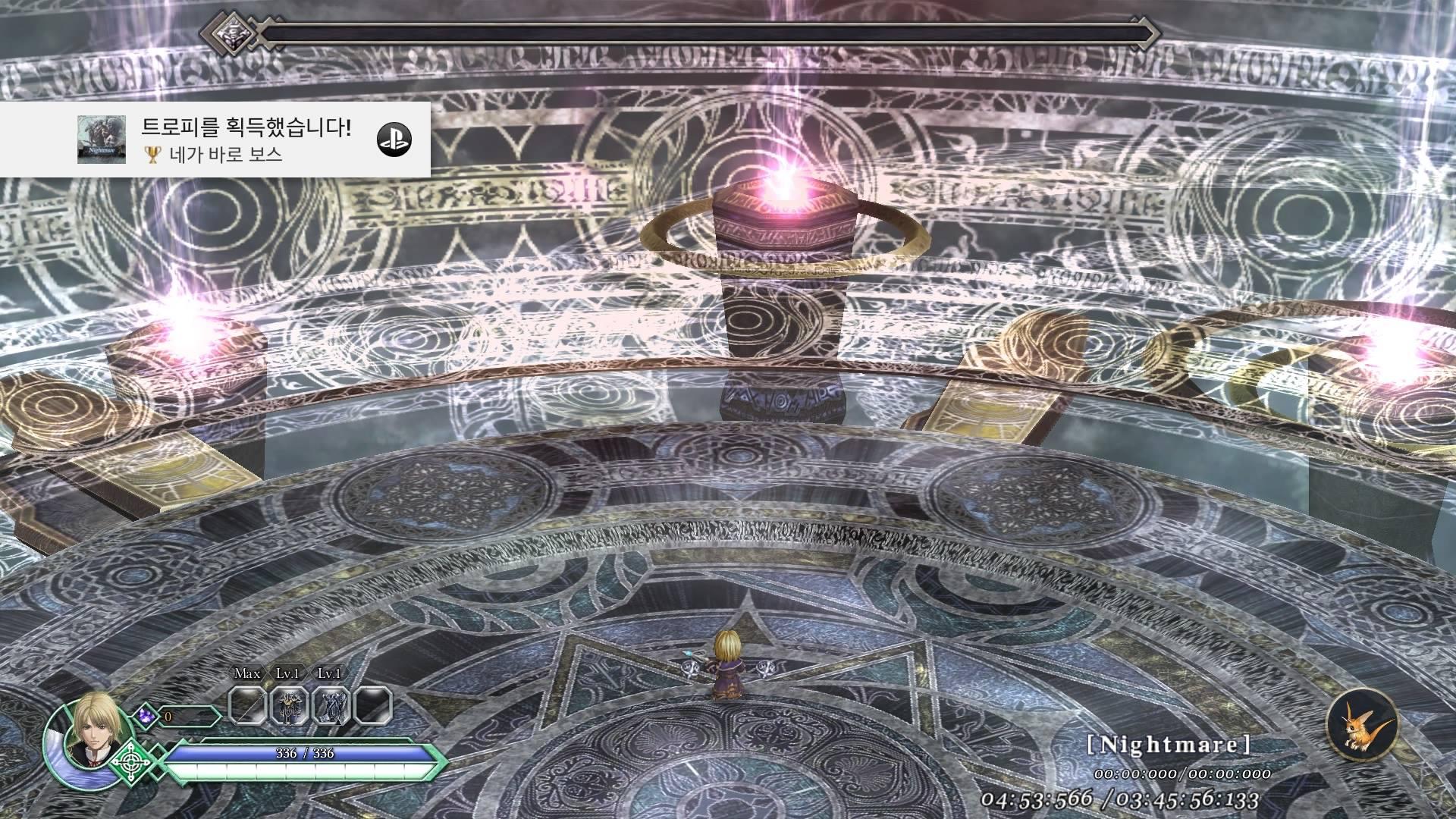 PS4 - 이스 오리진 나이트메어 보스러시 클리어
