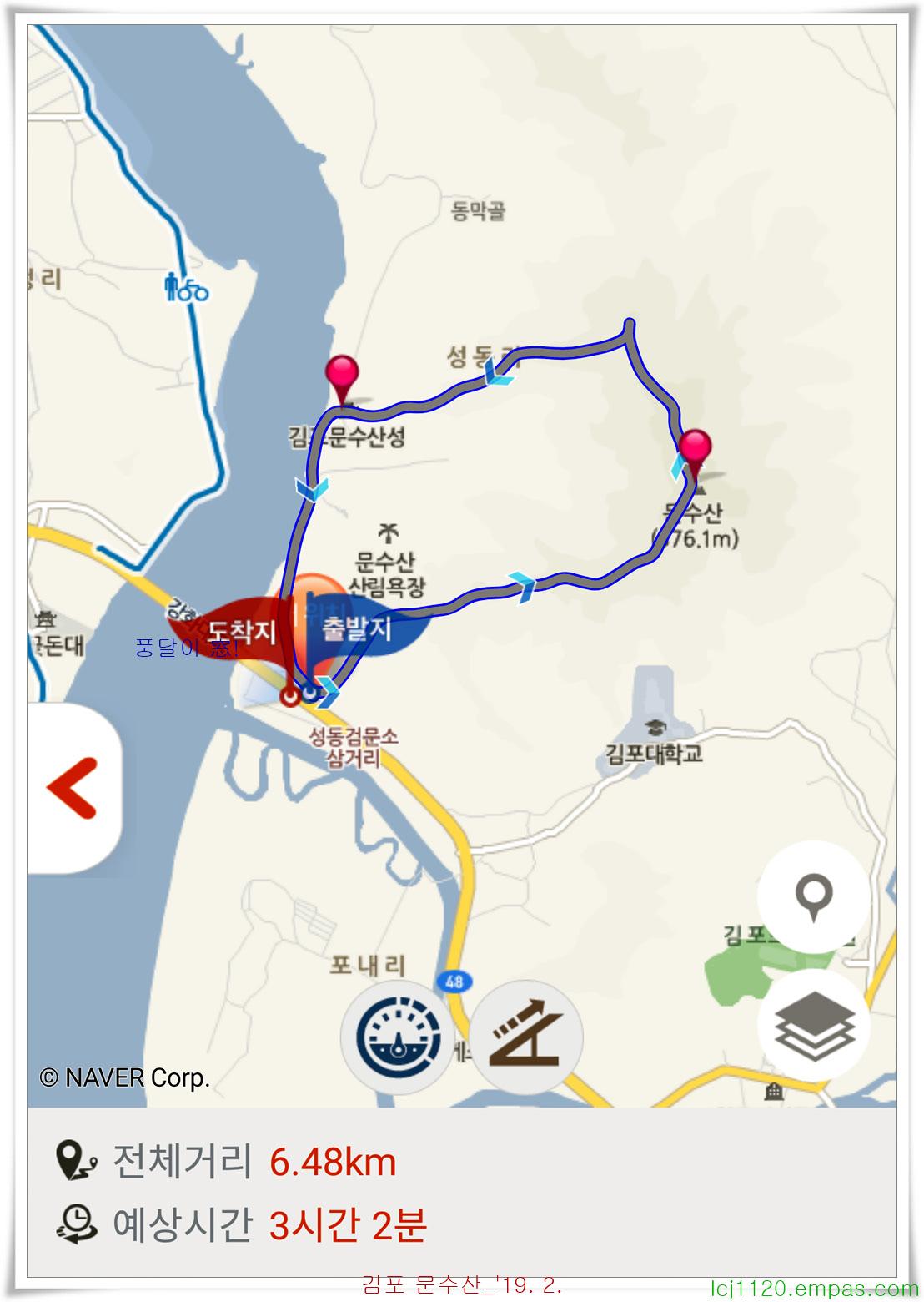 '19.2_김포 문수산