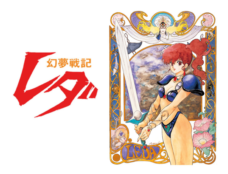 1980년대의 일본 OVA 작품의 기억