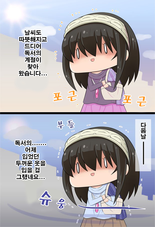 [신데]환절기, 텐로쿠 히나, 미유의 질투, 미유..