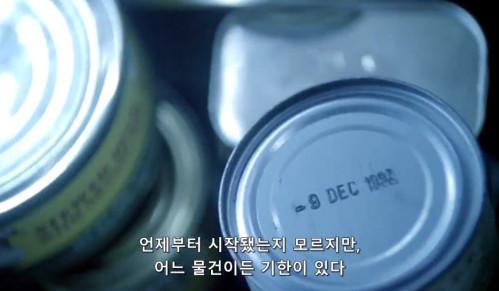 <하루덕질>금성무 金城武