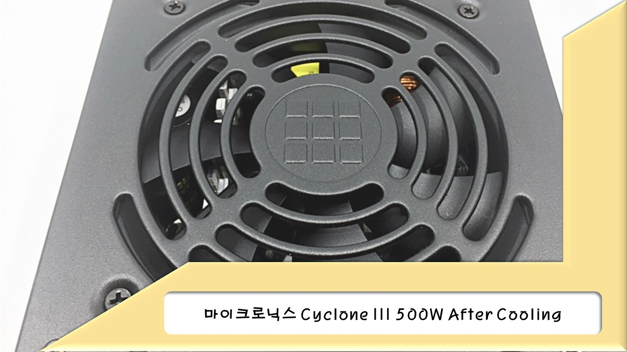 마이크로닉스 Cyclone III 500W After Cooling 리뷰