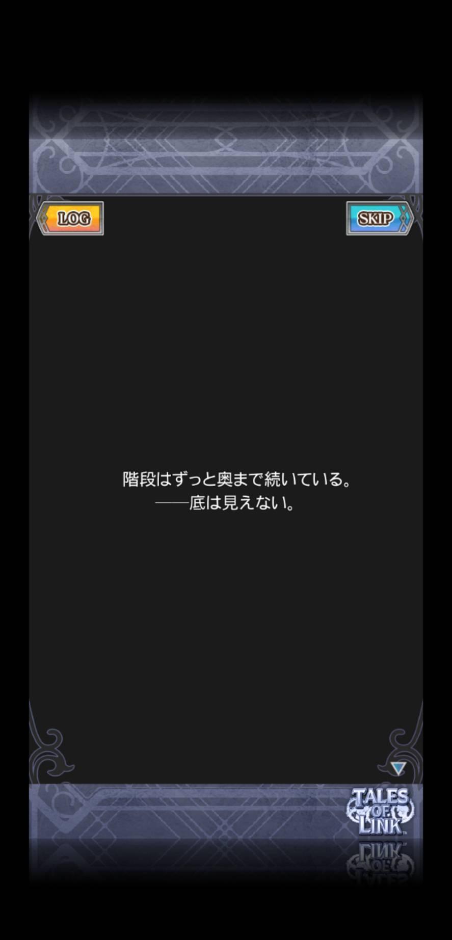[번역] 번외편 소녀의 소원 - 진실
