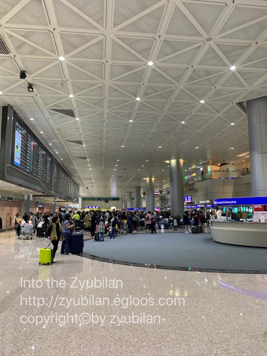 [여행] 20190301 대만 타이페이