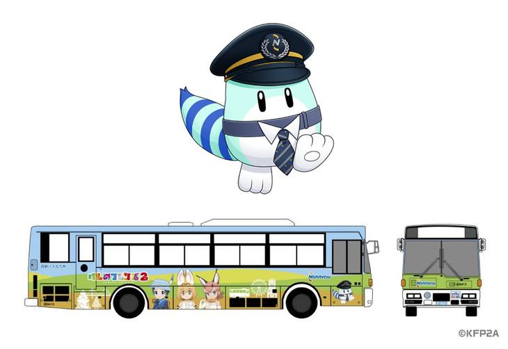 TV 애니메이션 '동물 친구들2'가 니시테츠 버스 키..