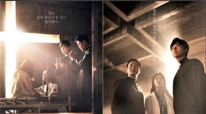 [십자가칼럼] 드라마에서 '지금 세상'을 보다 ..