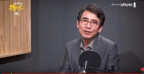 """유시민 """"한국당, 공수처법 등 개혁입법 막아.. .."""