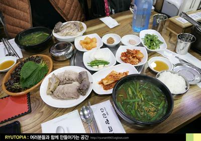 2019.3.18. (2) 본전돼지국밥 대신 신창국밥 수육..