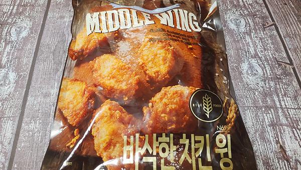 [노브랜드]바삭한 치킨 윙 MIDDLE WING.