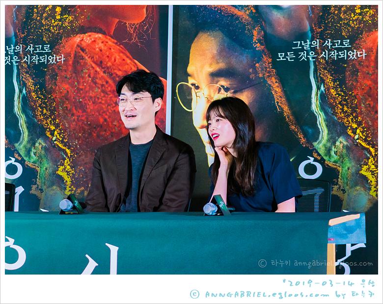 [우상] 천우희와 이수진 감독의 GV - 3