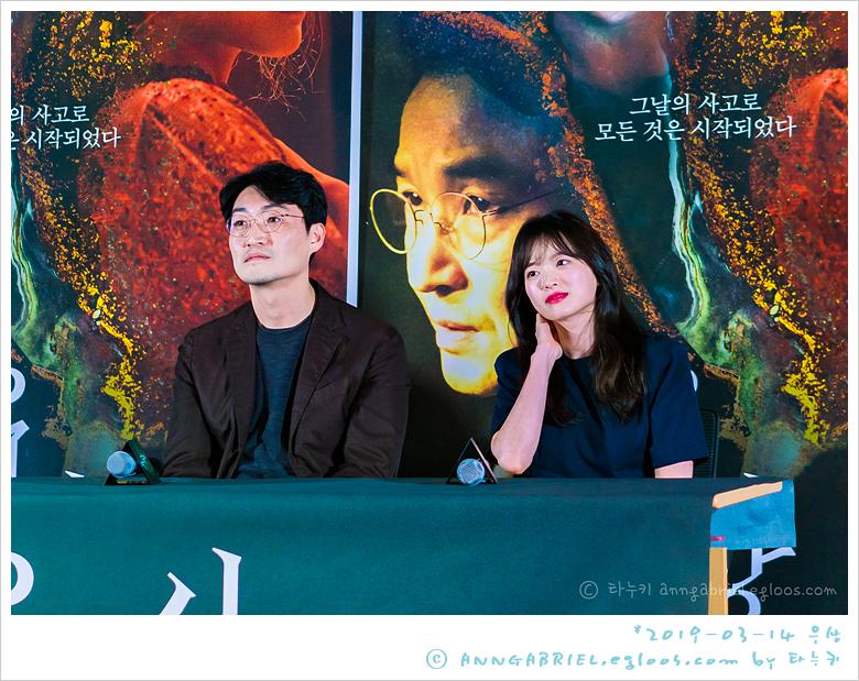 [우상] 천우희와 이수진 감독의 GV - 5