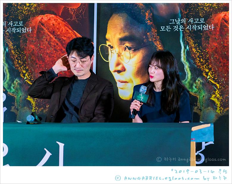 [우상] 천우희와 이수진 감독의 GV - 8