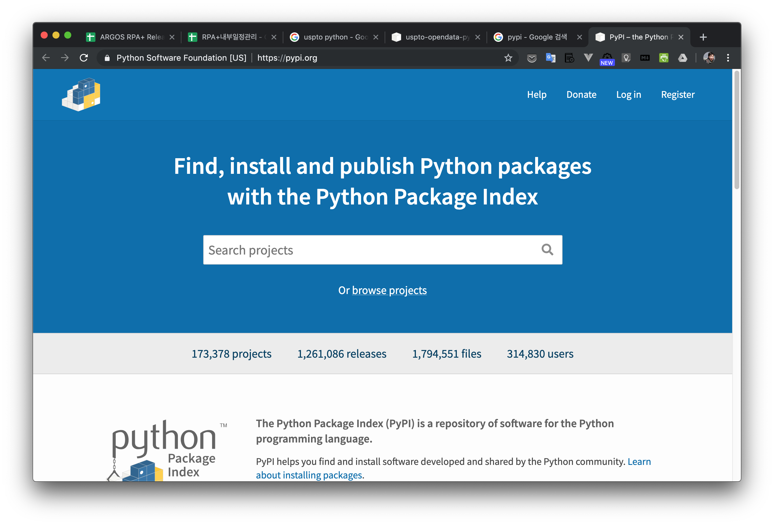 [docker] How to create private python re..