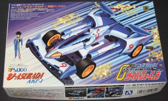 사이버 포뮬러 4륜구동 미니카