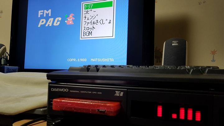 XII-V 제작 #3 - 메인 보드와 LED 보드의 합체!
