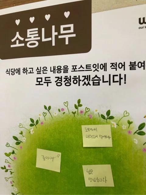 모대학 학식 한줄평!!!