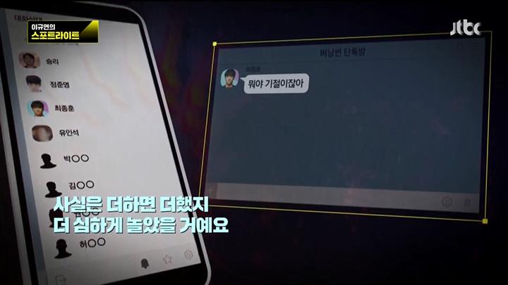 0411_21시46분_JTBC_CH18-1