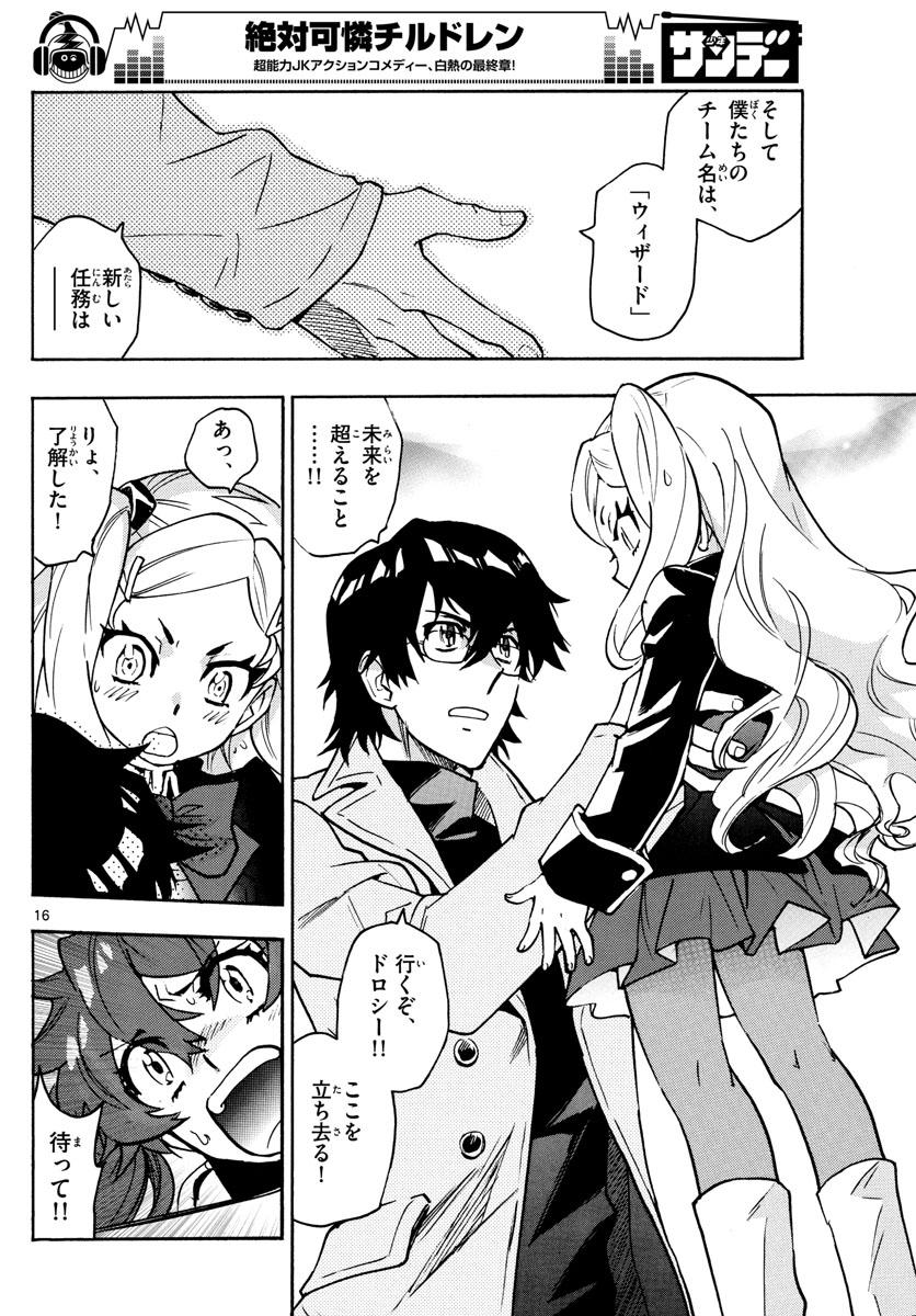미나모토 코이치는 히카루 겐지를 동경하는가?