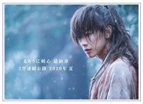 '바람의 검심' 사토 타케루 주연 영화 시리즈 최종장..