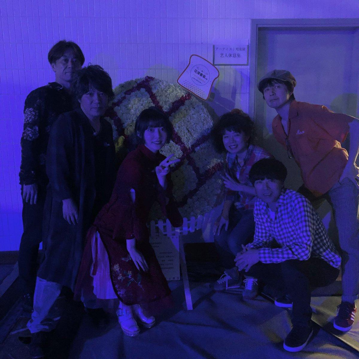 성우 하나자와 카나씨의 중국 광저우 및 상하이 콘서..