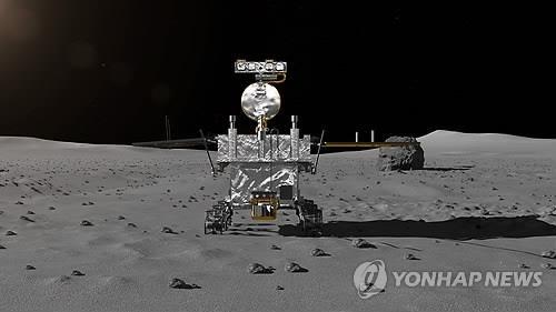 """""""중국 달 탐사선 창어 6호 2023년 발사예정, 표본 .."""