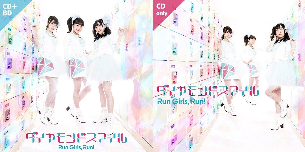 성우 유닛 'Run Girls, Run!'의 5번째 싱글 음반 재..