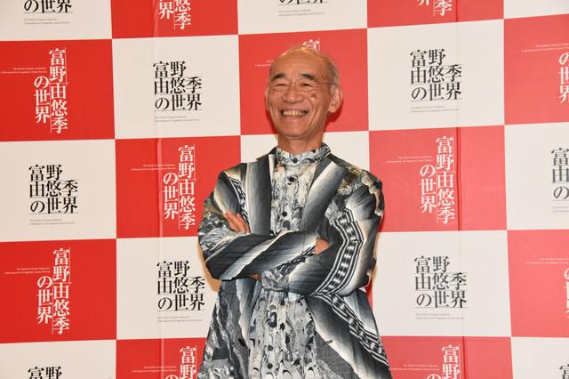 전람회 '토미노 요시유키의 세계' 기자회견 사진
