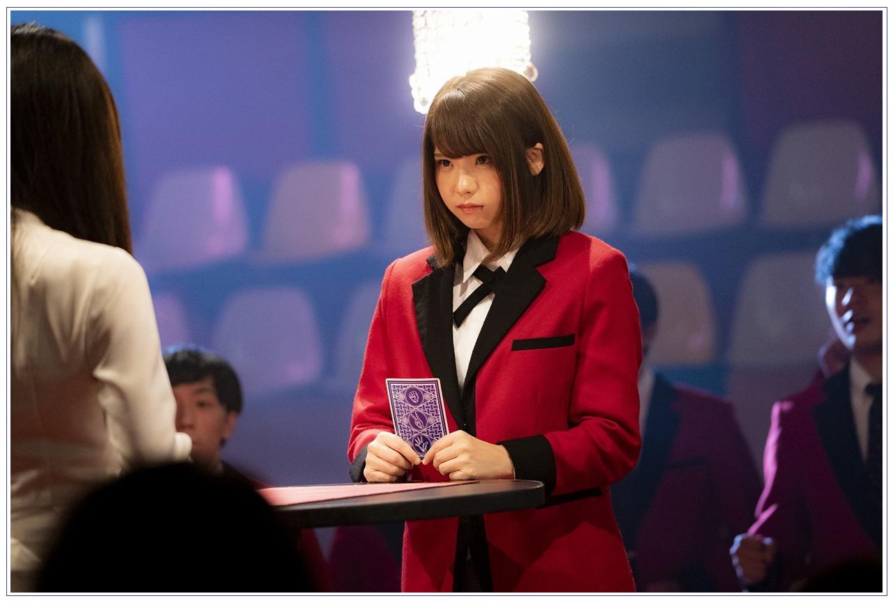 에나코, '일본 제일의 코스플레이어', '카케구루이..
