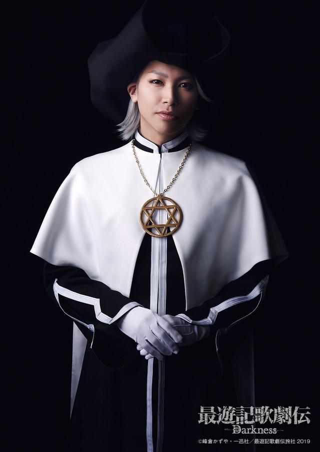 뮤지컬 '최유기 가극전 Darkness'의 제 2탄 캐릭터 ..