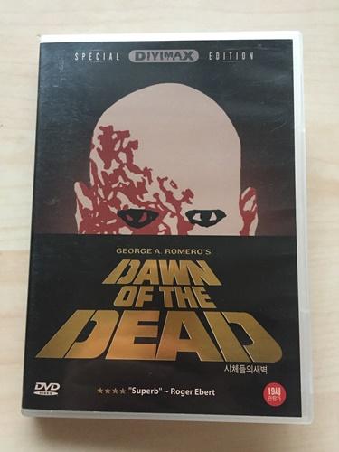 """""""시체들의 새벽"""" DVD를 샀습니다."""