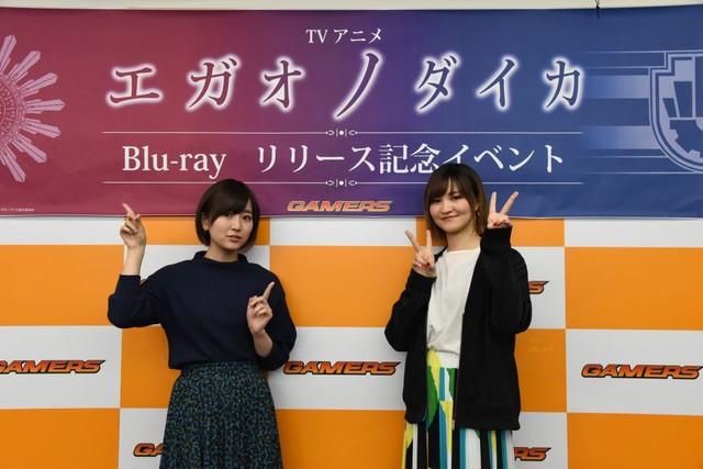 '미소의 대가' 블루레이 제 1권 발매 기념 이벤트가..