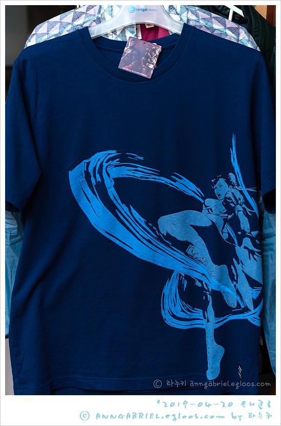 [유니클로] 스트리트 파이터 UT 티셔츠
