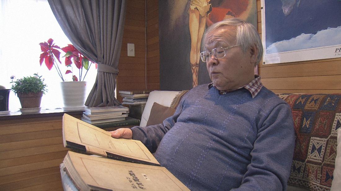 '야스히코 요시카즈'씨가 NHK 교육TV의 교양 프..