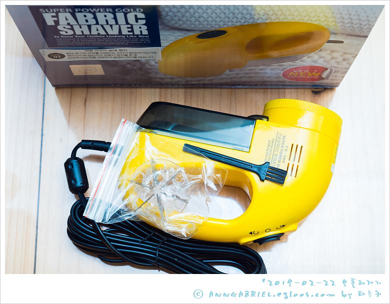 [아이프리] 강력해서 안전한 보풀제거기, FX-200