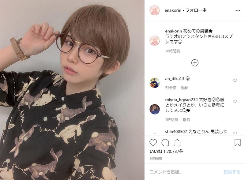일본의 코스프레이어 '에나코'가 2019년 5월 6일, 처..