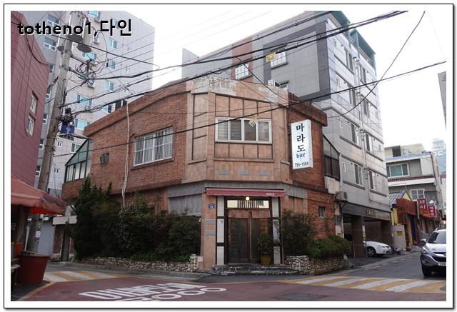 [19년 4월 부산]민락동 마라도,전설은 아니고 레..